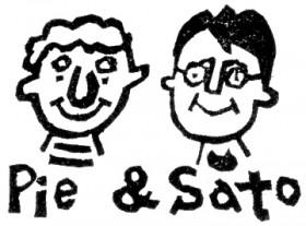 Pie&Satoはんこ