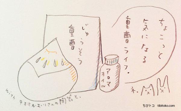 4/28(木) 、中村かおりさんの陶器と重曹でつくる芳香剤ワークショップ